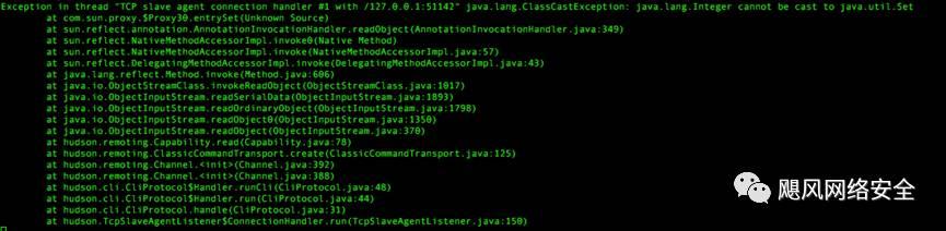 Java 反序列化任意代码执行漏洞分析与利用