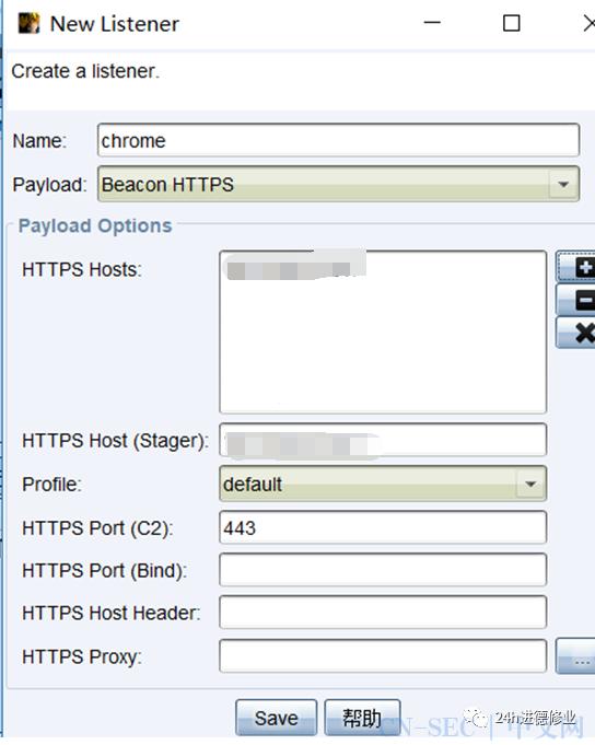 全网最详细实战Chrome RCE上线msf和cs