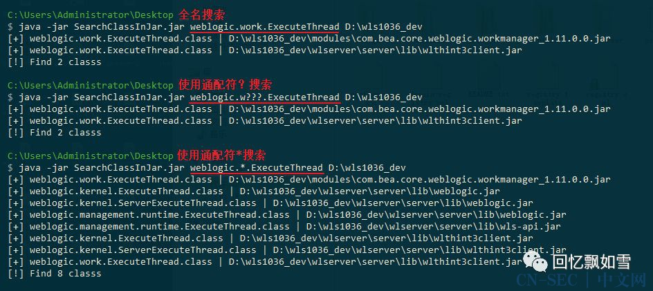 【第14周】如何快速找到POC/EXP依赖的jar?