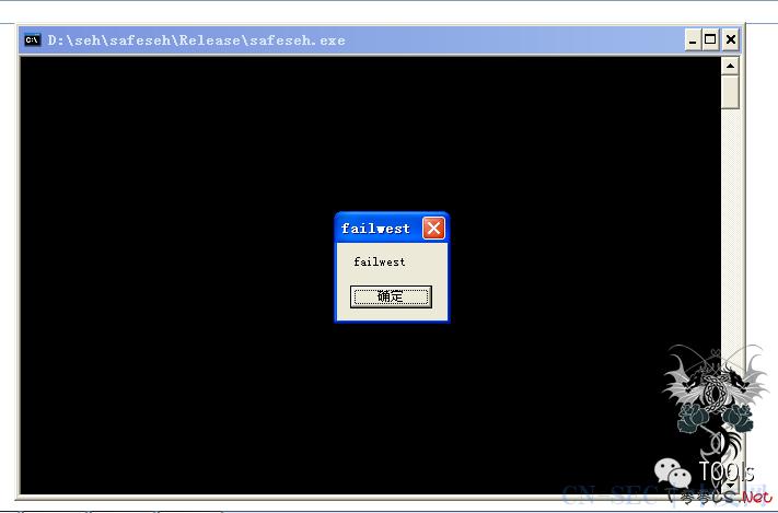 利用堆首绕过微软的safeseh保护机制