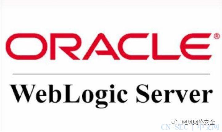 漏洞预警-Oracle WebLogic wls9-async 组件反序列化远程命令执行漏洞
