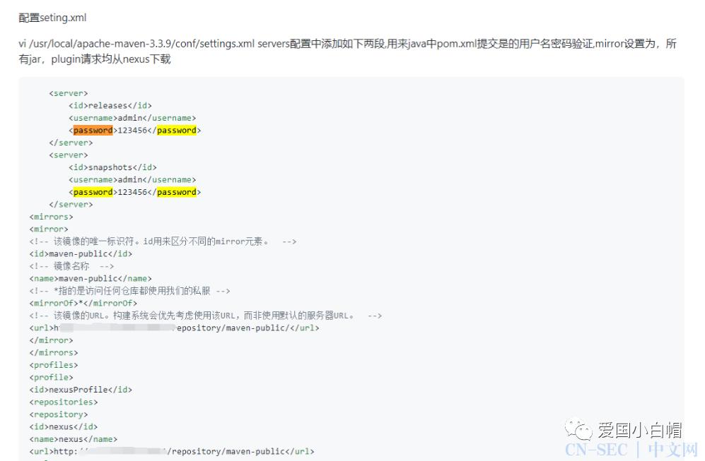 推荐两款github敏感信息搜集工具(gsil、gshark)