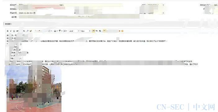 原创 | 校园内网web平台的渗透测试(上)无限加分?