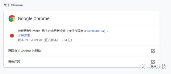 Chrome 远程代码执行漏洞复现