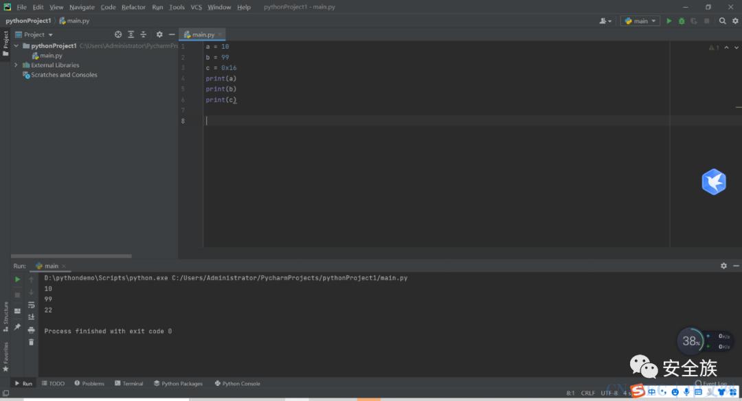 Python安全开发第一章(数据类型)