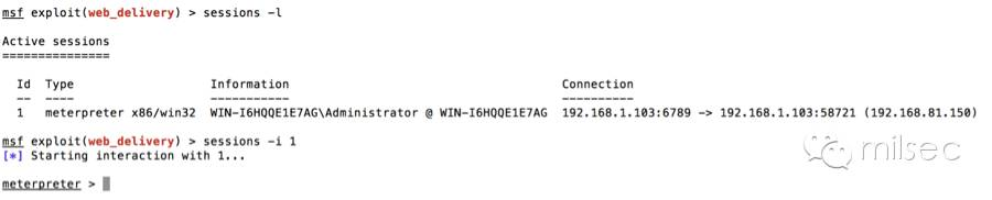 Metasploit如何派生一个shell给cobaltstrike