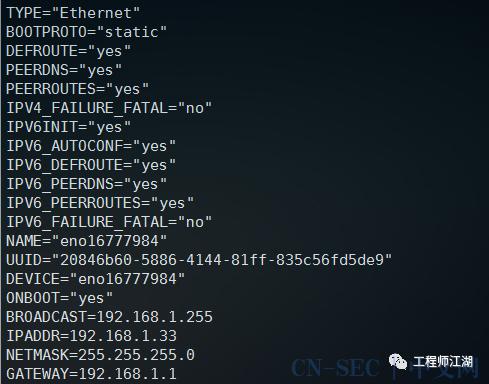 怎么设置地址:思科体系,华为体系,Linux体系