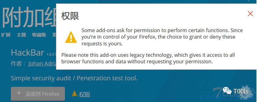 【奇技淫巧】关于绕过firefox官网限制安装附加组件的新姿势