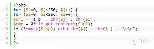[译文]当windows遇上php——路径爆破
