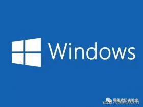 Windows内核池喷射