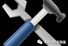 开源扫描仪的工具箱:安全行业从业人员自研开源扫描器合集