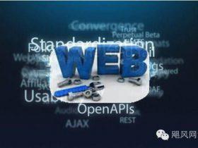 WebShell留后门方法总汇