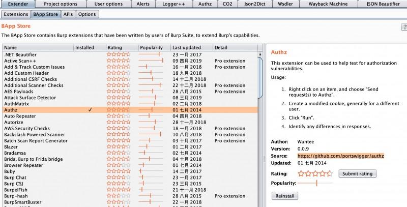 基于BurpSuite快速探测越权-Authz插件