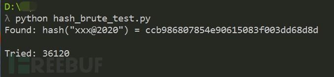 『红蓝对抗』教你如何搞定某擎EDR卸载密码