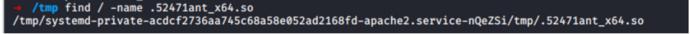 蚁剑绕过disable_function插件分析