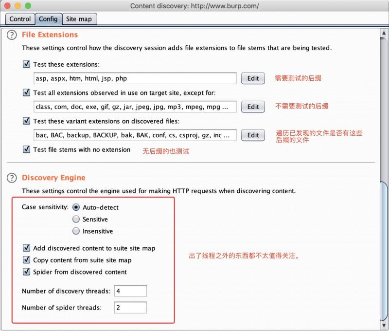 BurpSuite系列  基础技巧(一)