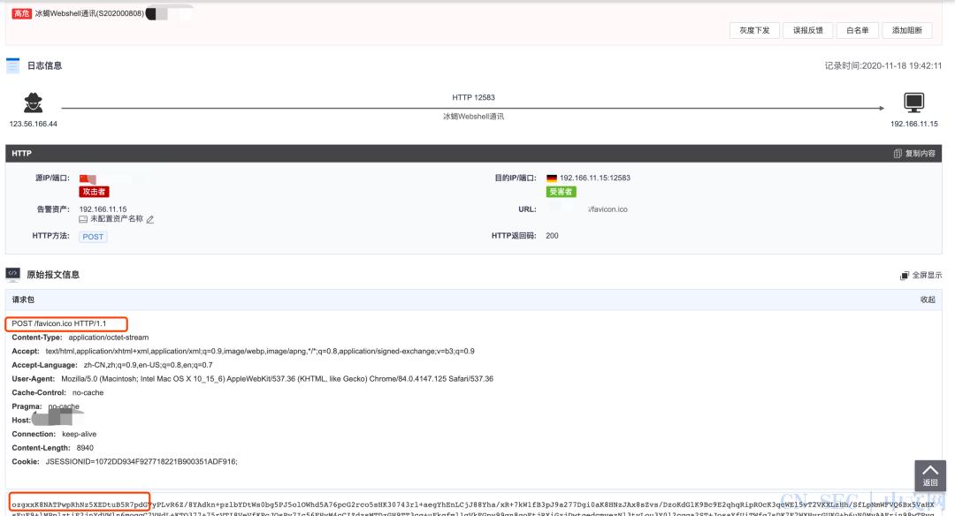 从流量中检测 WebShell 的方法 | 经验分享