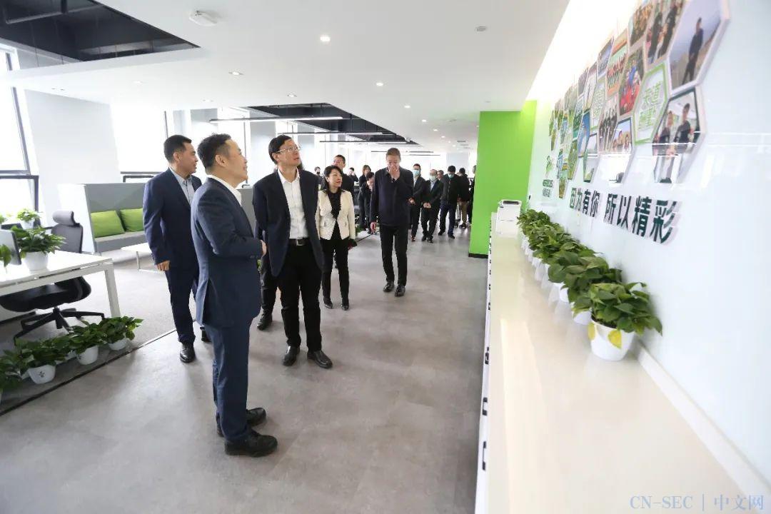 打造城市网络安全新名片 绿盟科技集团中国北区运营总部基地落地沈阳