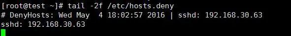 【安全运维】Linux 利用hosts.deny 防止暴力破解ssh(文末送书)