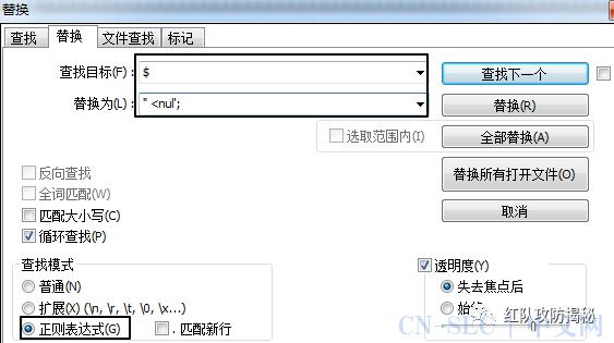 脱网Mssql 如何传文件