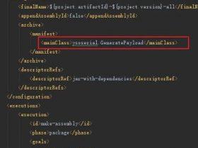 【奇技淫巧】Intellij IDEA调试ysoserial等Java项目的方法