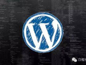 Wordpress4.2.3提权与SQL注入漏洞(CVE-2015-5623)分析