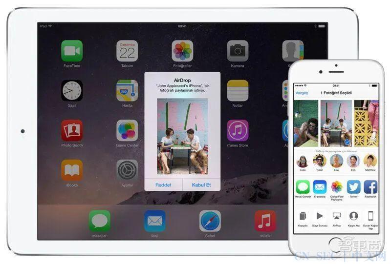"""【安全圈】""""隔空投送""""又没关?黑客破解 iPhone 只需 1 毫秒!"""