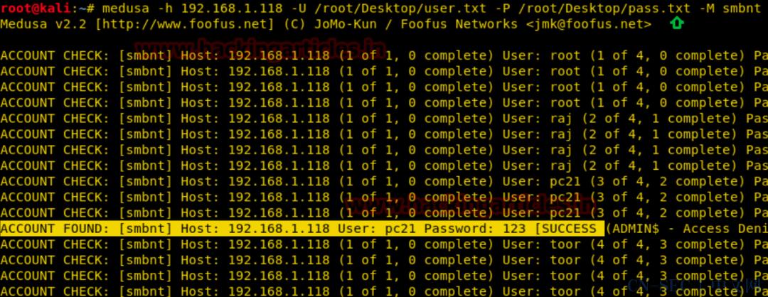 针对多个系统服务的攻击尝试