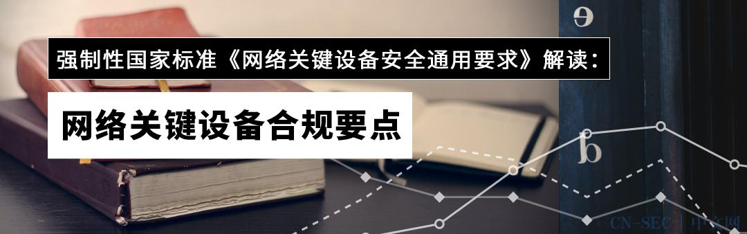 「议题前瞻」以数据为中心的安全治理实践丨FreeBuf企业安全俱乐部