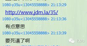 渗透XXX.LA, 爆MyPasteBox菊花, 为Fxxxxxx报仇!!!!
