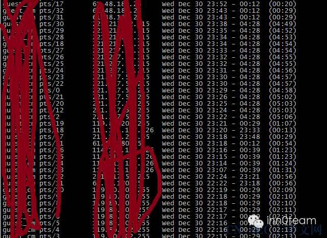 关于某主机流量攻击安全事件溯源分析报告