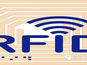 RFID入门:Mifare1智能洗澡卡破解分析