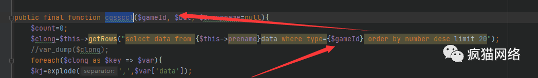 对某bc代码的一次代码审计