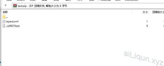 【New】致远 OA 组合 getshell