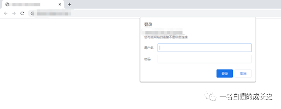 【漏洞复现】CVE-2020-25078:D-Link敏感信息泄露
