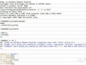 Mysql结合mof权限提升(Windows)