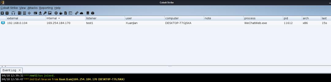 解决微信0day上线CobaltStike的几个问题