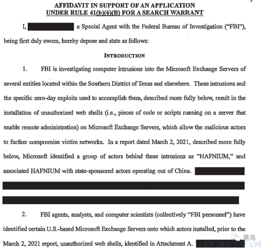 "FBI""合法清除""被攻击的Exchange服务器WebShell"