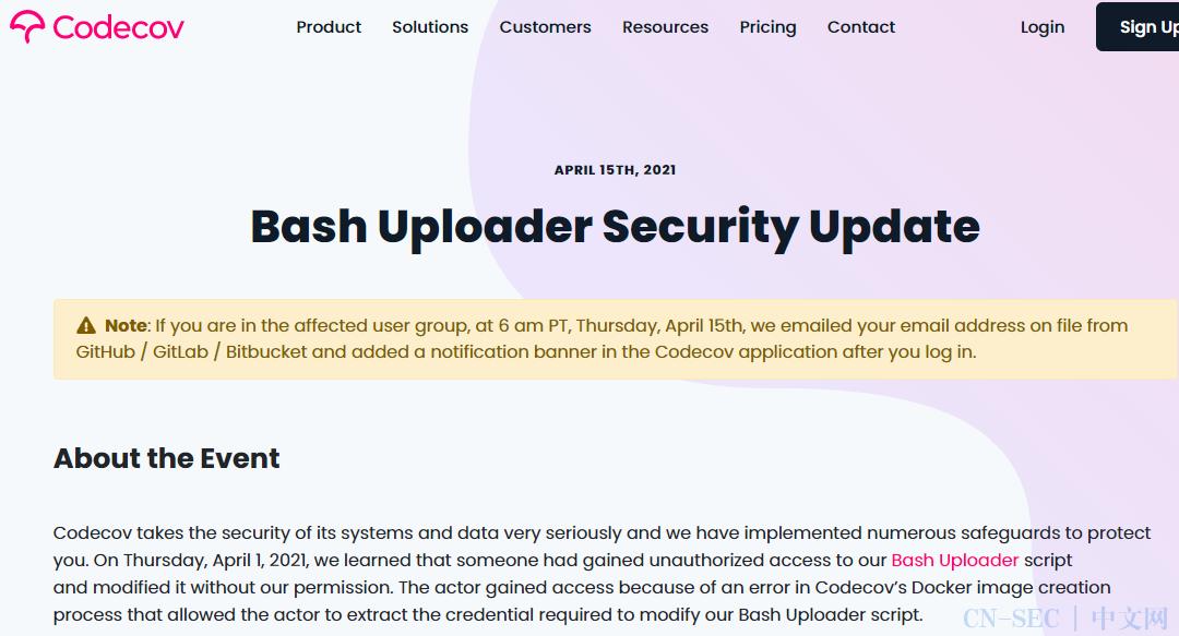 热门代码覆盖率测试工具 Codecov 的脚本遭恶意修改,敏感信息被暴露