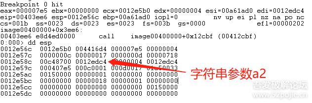 【漏洞分析】PCMan FTP Server缓冲区溢出CVE-2013-4730漏洞分析