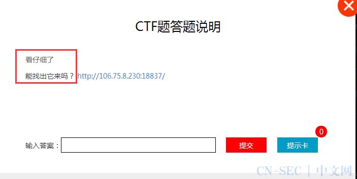 我把第一次都给你了ctf-1