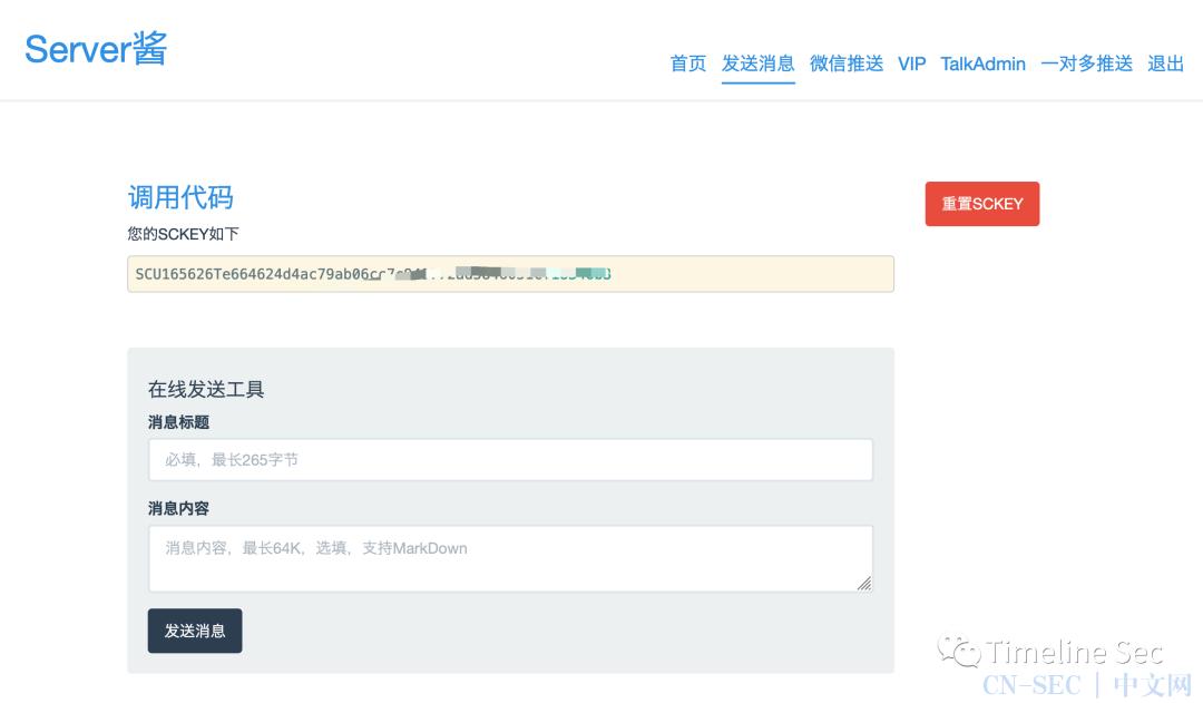 工具 | 监控Github最新漏洞POC/EXP神器