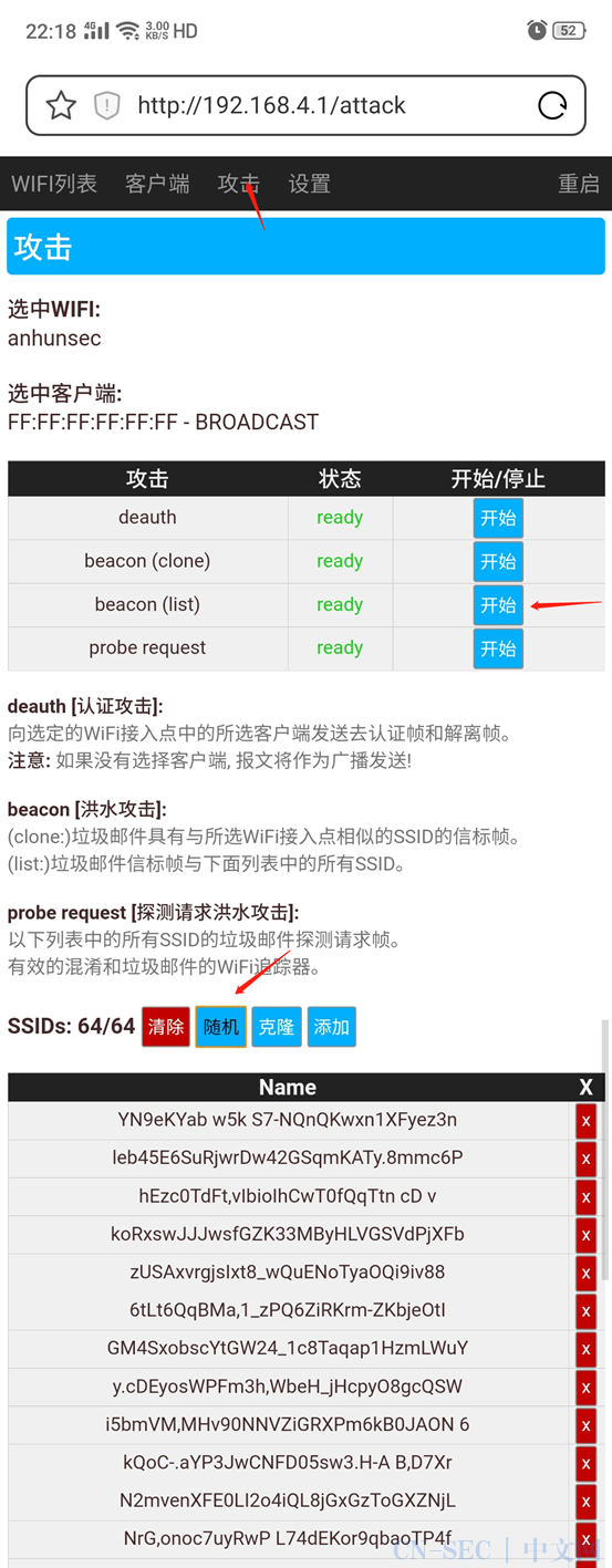 【硬件安全】如何制作一个wifi杀手和钓鱼wifi (文末含福利)