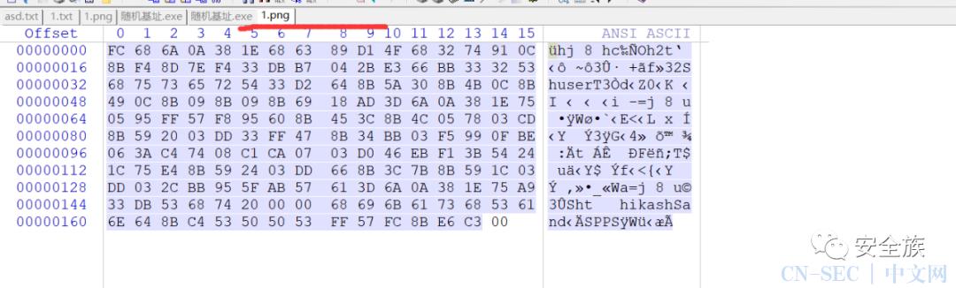 CS shellcode最新免杀